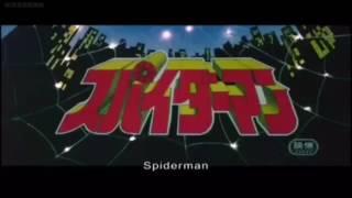 Japanese Spiderman Karoke