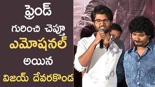 Vijay Devarakonda very emotional speech || Nuvvu Thopu Raa Teaser Launch || Sudhakar Komakula