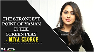 The Strongest Point Of Yaman Is The Screen Play - Miya George
