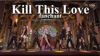 (ROM/ENG) BLACKPINK - 'Kill This Love' Lyrics + FANCHANT