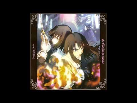 Kara no Kyoukai OST 6 (M18)
