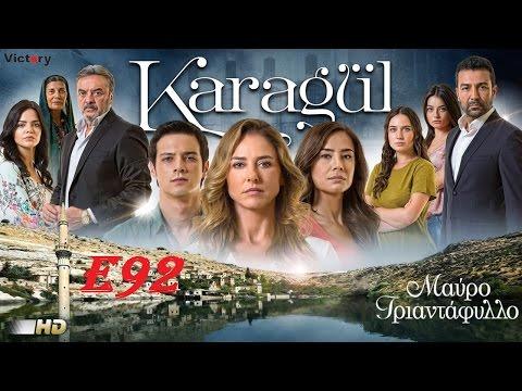 KARAGUL - 92 BOLUM FRAGMANI 1 GR SUBS