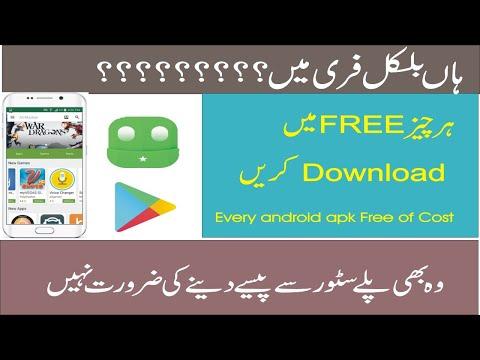 Top 1 Free Apk Market Ll Android Market 2020 Google Play Store Alternative