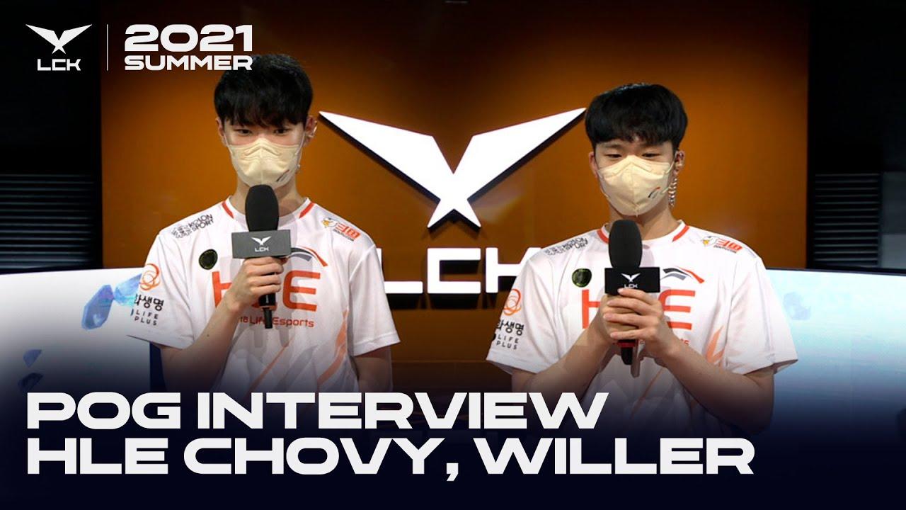 Chovy, Willer 인터뷰 | 한화생명 vs. 프레딧 | 07.25 | 2021 LCK 서머 스플릿