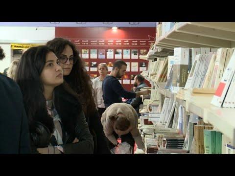 إصدارات شبابية في معرض بيروت العربي للكتاب  - نشر قبل 2 ساعة