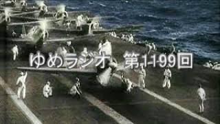帝国海軍人