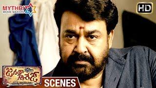 Janatha Garage Telugu Movie Scenes | Mohanlal Punishes Criminals | Jr NTR | Samantha | Nithya Menen