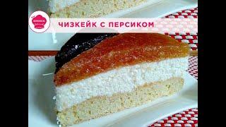 Чизкейк/ Простой рецепт чизкейк/ Творожный пирог