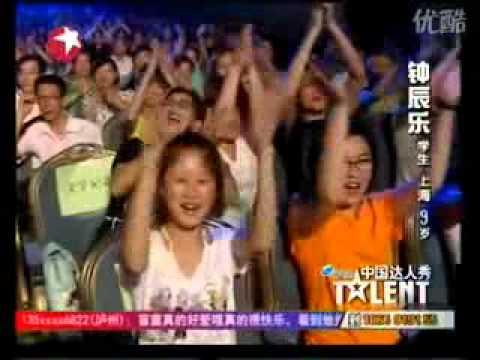 Memory - Zhong Chen Le (Amazing 9 Yrs Kid from Sha...