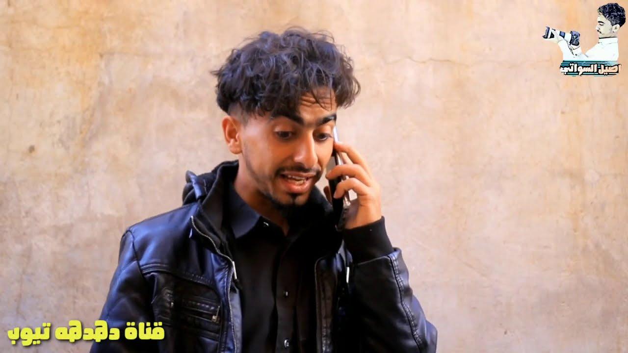طلق زوجتة بسبب مسلسل قيامة عثمان 😱