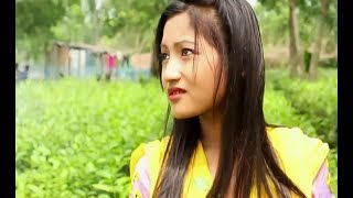 Bibaan || बिबान || New Bodo Full movie ••P1