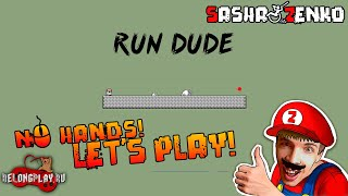 Run Dude Gameplay (Chin & Mouse Only)