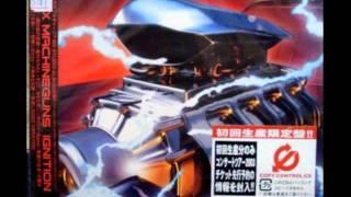 Title: 頬白鮫の悲劇 Artist: SEX MACHINEGUNS Album: Ignition http://...
