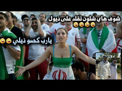 تجميع مقاطع تحشيش مظاهرات العراق لا يفوتكم  #1 😂😂 2020