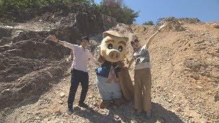 国史跡多田銀銅山遺跡