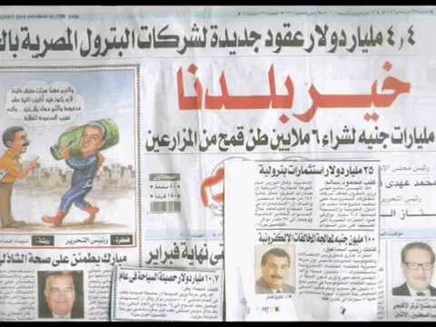 Unbelievable Headlines-Egyptian Newspaper: Akhbar Alyoum-2010.wmv