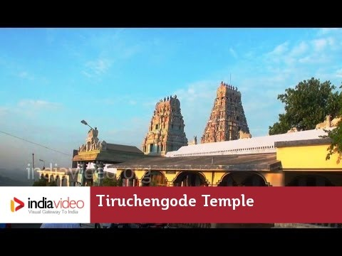 Tiruchengode Temple - Lord Shiva Also Sits On This Hill | India Video