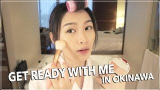 no makeup makeup look grwm in okinawa with sk ii