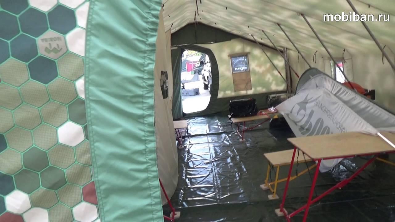 Армейская баня видео — 5