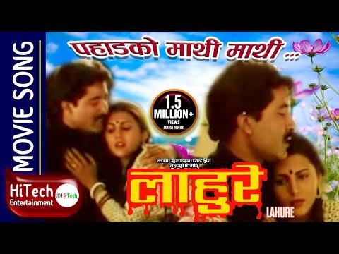 Pahadko Mathi Mathi | Nepali Movie Song | Lahure | Narayan Gopal | Asha Bhosle