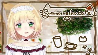 [LIVE] 【LIVE】Suzuno ne kocafe #3【鈴谷アキ】