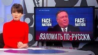 Выборы-2018 и выборы-2020 | ИТОГИ