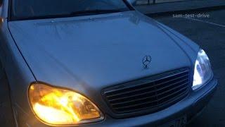 видео Фары и тюнинг Mercedes W220