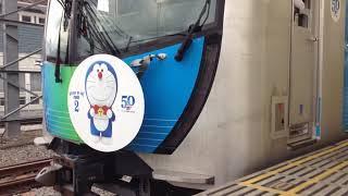 西武40050系40051F 飯能駅発車シーン