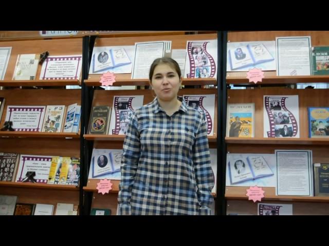 Изображение предпросмотра прочтения – КираКостанди читает произведение «Девочка, прошедшая войну» Т.Е.Лавровой