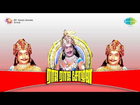 Rajaraja Cholan | Thanjai Periya song