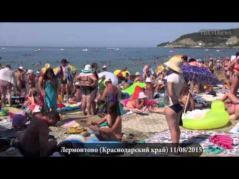 Лермонтово Отдых на черном море Август 2015
