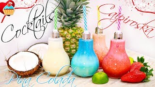 Самый вкусный коктейль в мире! Пина Колада / Piña colada. Caipiroska