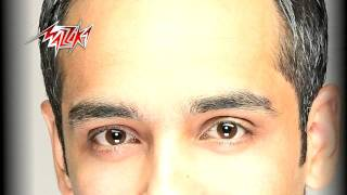 Yekhaleek Leya - Ramy Gamal يخليك ليا - رامي جمال
