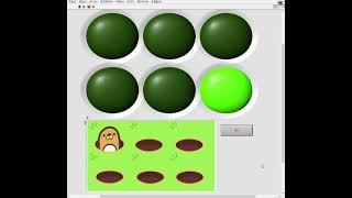 [로봇전자]GUI소프트웨어 설계 실습 시퀀스 LED점멸