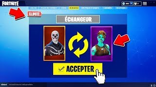 "HOW ""EXCHANGE"" SES SKINS in ILLIMITÉ with SES AMIS on FORTNITE Battle Royale! 😱"