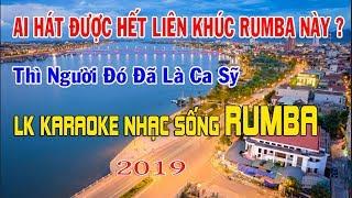 Chọn Lọc Những Bài Karaoke Rumba Hay Nhất - Dễ Hát Nhất