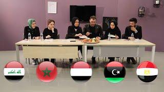 أتراك يجربون الأكل العربي لأول مرة العراق اليمن المغرب مصر ليبيا