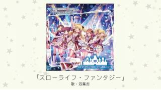 http://columbia.jp/idolmaster/ 2017年2月1日発売 THE IDOLM@STER CIND...