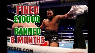 KASH ALI FINED £10,000 AND BANNED FOR 6 MONTHS FOR DAVID PRICE BITE