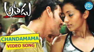 Athadu Video Songs -  Chandamama Song - Mahesh Babu   Trisha   Trivikram   Mani Sharma
