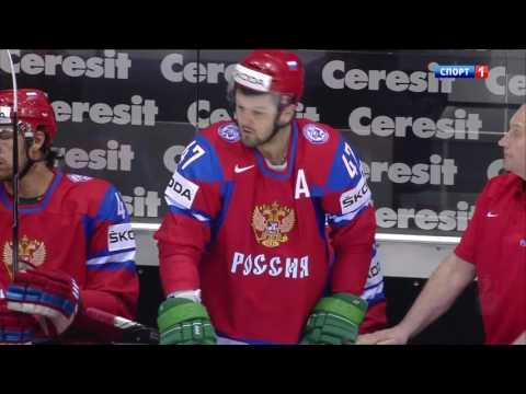 World Ice Hockey Championship 2011: Group A. Russia vs Slovakia