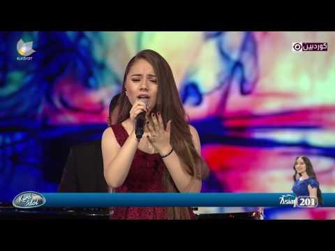 Kurd Idol - Bane Şîrwan - Bê To / بانە شیروان - بێ تۆ