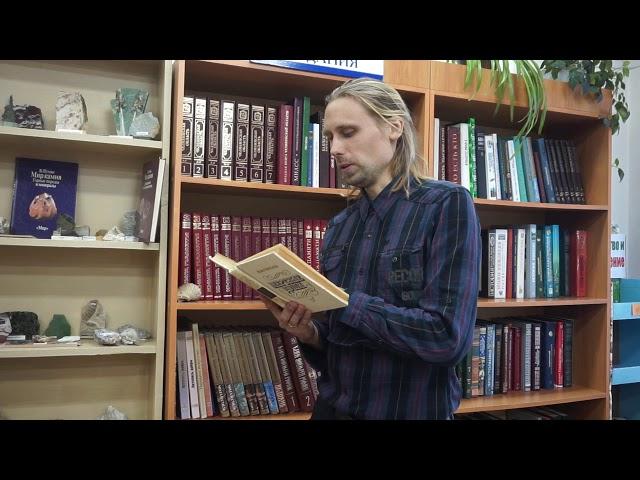 Изображение предпросмотра прочтения – ВадимБукин читает произведение «Мертвые души(Счастлив путник)» Н.В.Гоголя