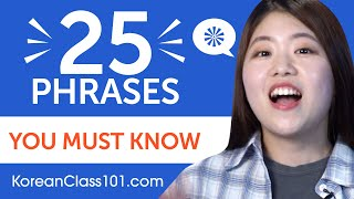 25 Phrases Every Korean Intermediate Learner Must-Know