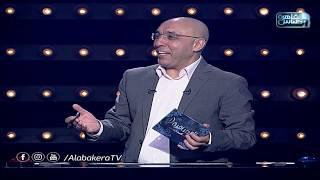 العباقرة أصحاب | الموسم 1| فريق البوساء وفريق النسور| الحلقة الرابعة