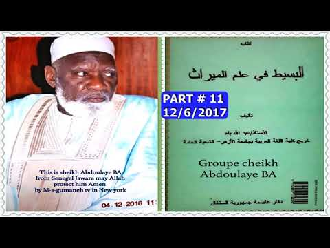 Groupe Cheikh Abdoulaye BA PART #11