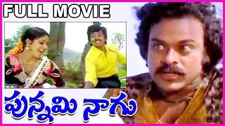Punnami Naagu - Telugu Full Length Movie - Chiranjeevi, Rati Agnihotri, Narasimha Raju,