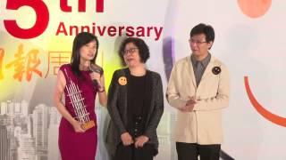 [得獎感受] 明報週刊 Local Heroes Award 2013 - L Plus H Limited