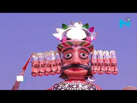 Do you know where tallest Ravana's effigy is burnt?