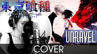 ♈ [Cover] Unravel - Tokyo Ghoul (Acoustic) [Romaji + Translation]